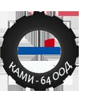 КАМИ 64 ООД - Ками 64 ООД - Хасково